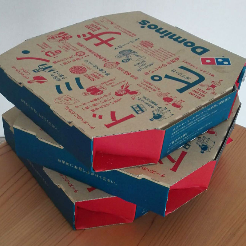 ドミノピザM×3 箱