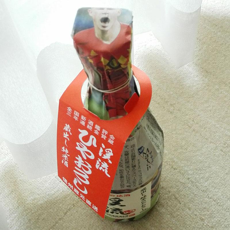日本酒の包み紙